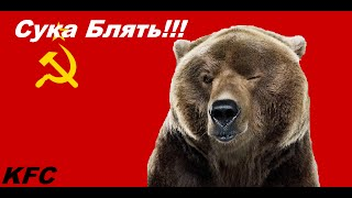 HOW TO BECOME A REAL RUSSIAN!!(7 Days To Die)