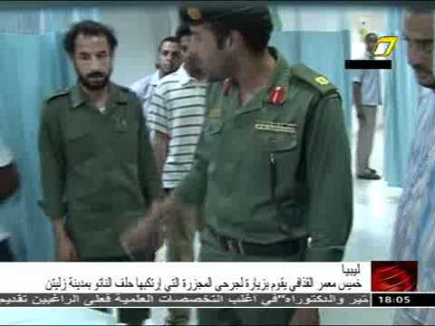 Libya Television News Update, Aug 10 2011, Khamis Gaddafi visited hospital in Zlitan