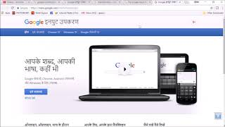 HOW TO SHOW HINDI(हिंदी) OR ANY LANGUAGE TEXT IN HTML/Web Page