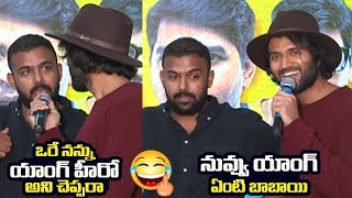 Vijay Devarakonda and Tarun FUN Moment at meeku matrame chepta trailer launch | Filmylooks