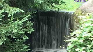 Уманське диво(, 2012-10-05T11:17:30.000Z)