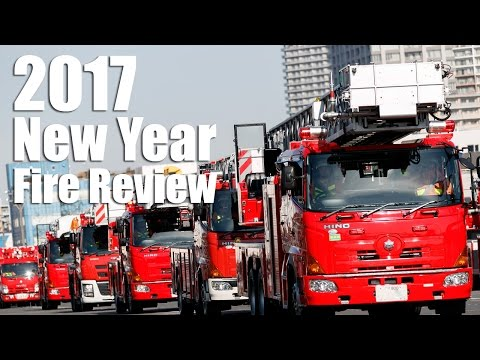 Tokyo Fire Department performs The New Year Fire Review 2017