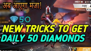 How to Get Daily 50 Diamonds for Free in Free Fire