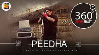 Peerah  | Team Malhaar | 4K 360˚ Music videos | SonyLIV Music