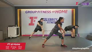 Group Fitness at Home : PT at Home Cardio 1/4/2020
