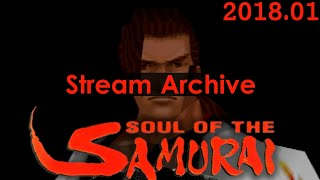 [Livestream Archive] Soul of the Samurai Blindplay