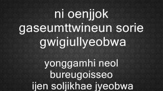 4minute-superstar lyrics+(download link)