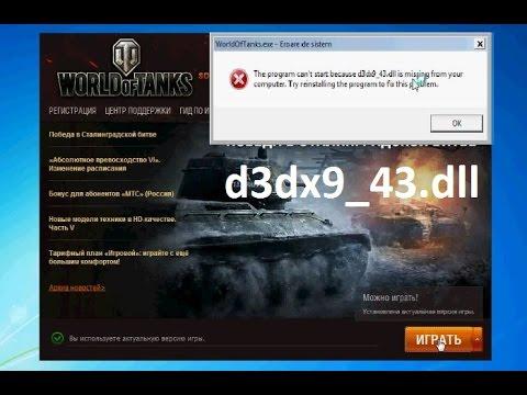 D3DX9 43 DLL WORLD OF TANKS СКАЧАТЬ БЕСПЛАТНО