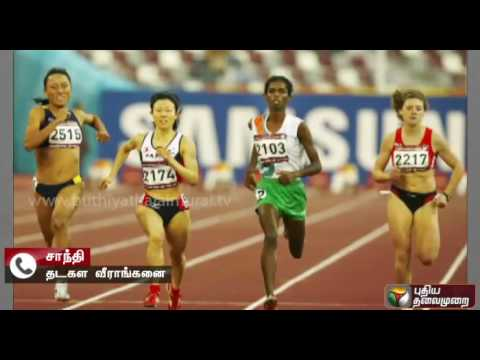 Athlete Santhi receives Permanent Coach Post in Sports Development Authority of TN