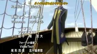 Fuyu No Semi (Winter Cicada) Full Ending - English Subtitles.mp4