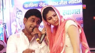 Khat Gaya Suit Tera Kala || Sapna Chaudhary | Papsi Sharma | Latest Haryanvi Ragni 2018