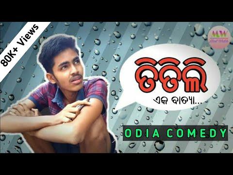 Titli Cyclone | Odia comedy video | Most Watch