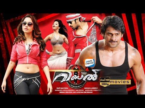 Rebel Full Length Malayalam Dubbed Movie |...