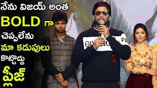 Allu Arjun Full Energitic Speech At Taxiwala Pre Release Event   Life Andhra Tv