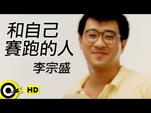 黑膠 李泰祥 趙傳 李宗盛 周華健 黃韻玲 當我們同在一起 奧運專輯 1988年滾石唱片 稀有白版 附宣傳稿 片況佳