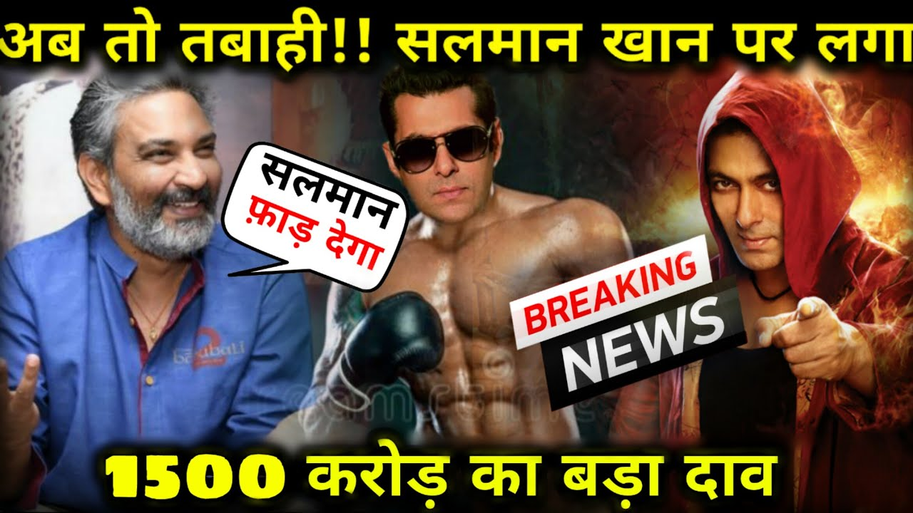 Salman Khan Top Biggest budget ever Coming Movies