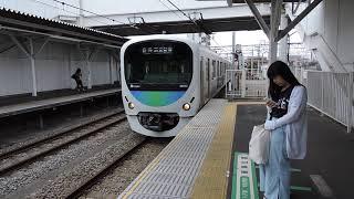 西武 30000系 8両編成 所沢駅到着