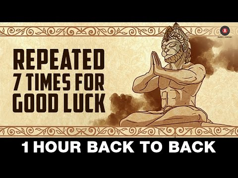 Hanuman Chalisa Full Looped - Repeated 7 times for Good Luck