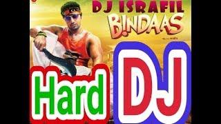 vuclip Bindass kolkata Bangla hard Dj Song বিনদ্যাস বাংলা ধামাকা ডিজে গান২০১৯!