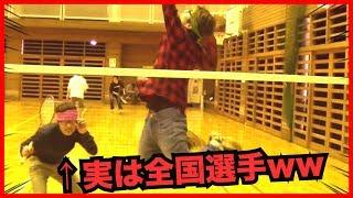 【バドミントンドッキリ】もしもオタクが全国選手だったら。。(badminton) thumbnail