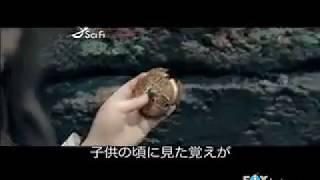 SciFi Japan - Underworld Evolution Movie Promo 2008