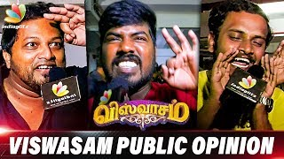 THALA INTRO Vera Level : Viswasam Public Review & Reactions | Ajith, Nayanthara Movie