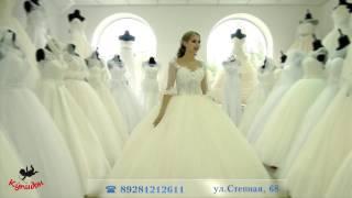 свадебные платья Волгодонска