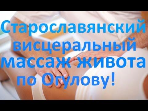 Учебный центр Предтеча Москва. Учебный план.