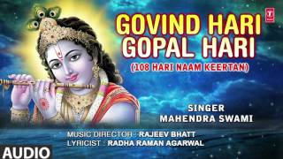 Repeat youtube video GOVIND HARI GOPAL HARI KEERTAN BY MAHENDRA SWAMI I FULL AUDIO SONG I ART TRACK