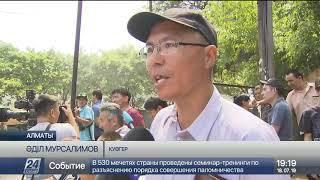 Алматыдағы өрт: шығын көлемі анықталуда