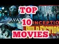 Top 10 Hollywood Movies Of All Time || Best Hollywood Movies