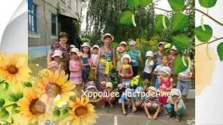 Детский сад Березка г.Рубежное
