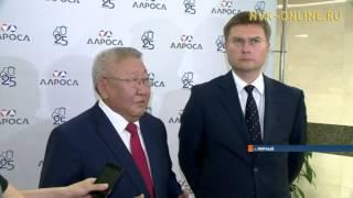 видео Акционеры АЛРОСА избрали новый состав Наблюдательного совета