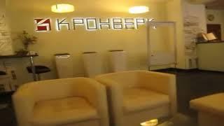 Смотреть видео Бизнес Центр Кронверк Санкт-Петербург онлайн