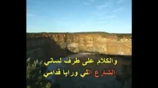 انا شارب سيجارة بني شعبي كاريوكي - Arabic Karaoke Player