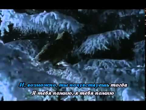 Dima Bilan - Я тебя помню - Дима Билан - Караоке