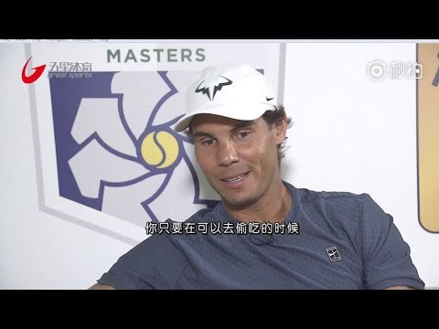 Rafael Nadal Interview for Chinese TV at 2017 Shanghai Masters