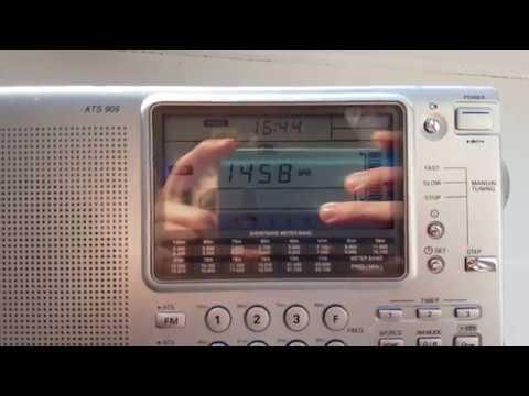 Radio Tirana 1458