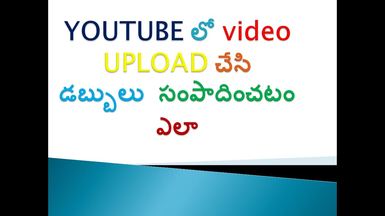 How To Earn Money By Uploading Videos In Youtube