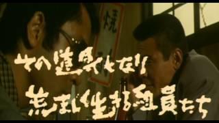 東映実録ヤクザシリーズ第二作。一時休戦していた博徒の村岡組とテキ屋...