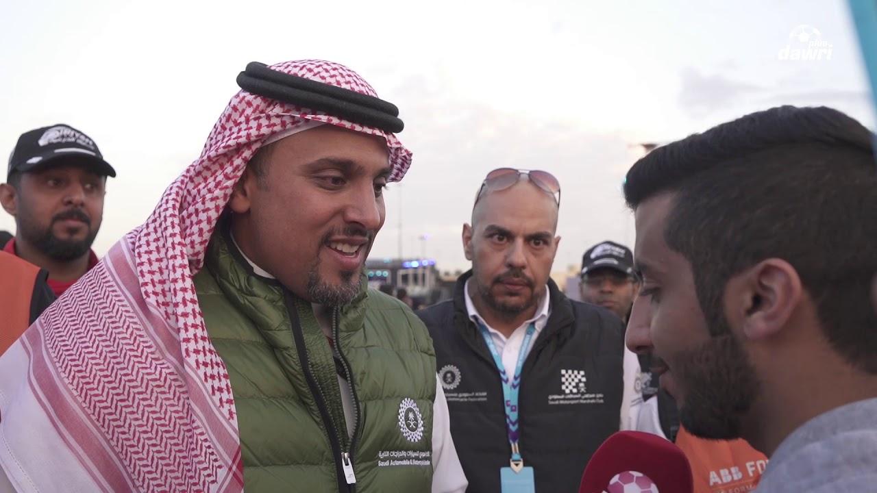 خالد بن سلطان بن عبدالله الفيصل لدينا اكثر من عشرين سباق بدأنا بتطوير الاتحاد واستقطاب رعاة Youtube