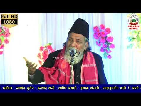 Rahi Vastavi ✅ नयी शायरी नया कलाम Mix, 10 October 2018 Jalsa Ghosipurwa Gorakhpur HD