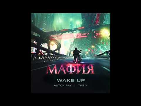 ANTON RAY/THE Y – WAKE UP (OST Мафия: Игра на выживание)