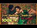 Gambar cover Iravil vanthathu Chandhirana   Tiktok trending   Manasellam Mazhaiye   Cover   whatsapp status