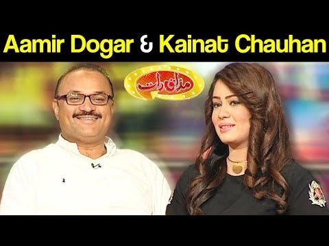 Mazaaq Raat - 1 May 2018 - Dunya News