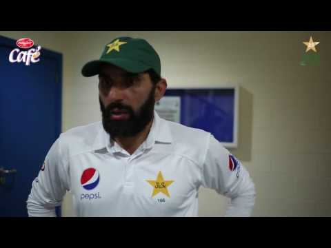 Misbah-ul-Haq interview on winning the Test series #PAKvWI