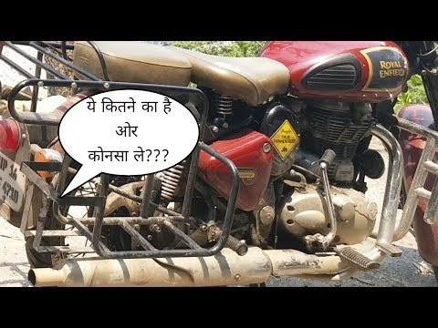 royal-enfield-classic-350-carrier-for-luggage-carrier-or-ladakh-stand-for-royal-enfield-??💥