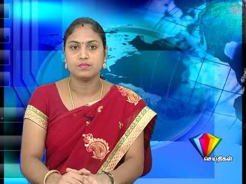 KARAIKAL DIAMOND TV NEWS 09.12.17