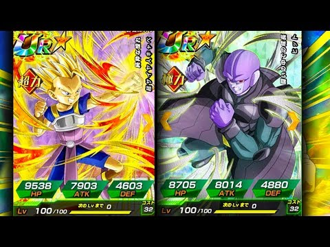 NEW OPTIMAL HIT & CABBA 40% STR SUPPORTS! Dragon Ball Z Dokkan Battle!