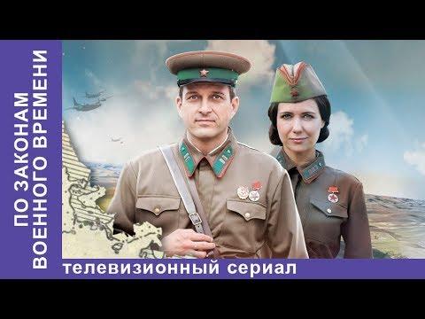 Русские фильмы смотреть онлайн бесплатно